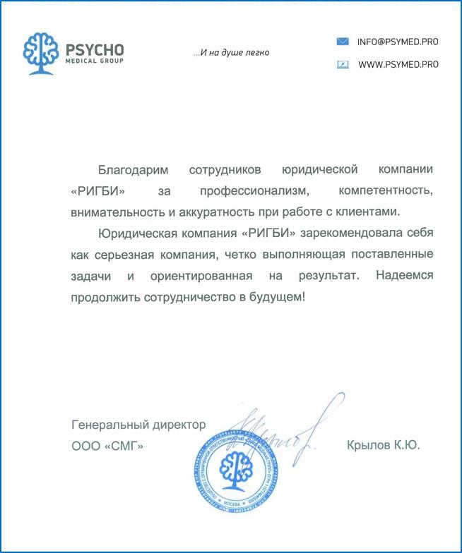Регистрация ип майкоп гарантийное письмо для регистрации ооо по месту регистрации учредителя